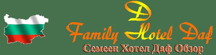 Стаи за Лятна Ваканция в Обзор, Семейна почивка на Море
